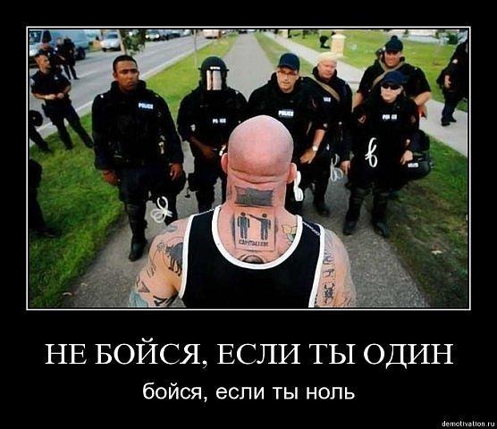 http://cs10186.vkontakte.ru/u35885199/99028943/x_5c26c9e5.jpg