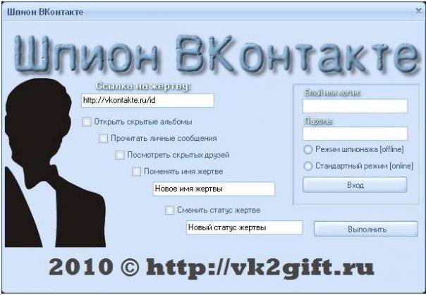 Контакт - смотреть онлайн бесплатно в хорошем качестве