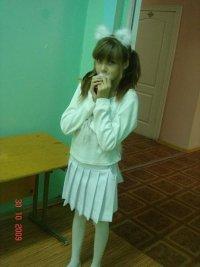 Лилия Файзрахманова, 31 января 1998, Казань, id82854593
