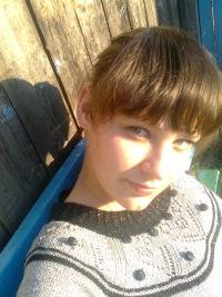 Яна Уросова, 31 декабря 1994, Самара, id108218826