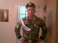 Санжарбек Жусубалиев, 6 июля 1988, Москва, id119262793
