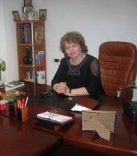 Ирина Руднева, 31 июля 1952, Ярославль, id137114773