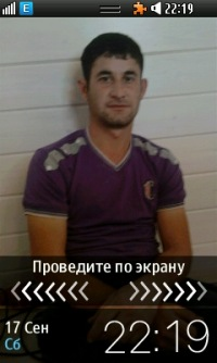 Алишер Бозоров, 10 сентября 1999, Бердск, id156130509