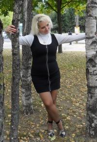 Людмила Лапутина, 1 октября 1974, Минск, id156500438