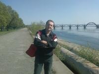 Валентин Лукьяненко, 6 апреля 1970, Днепропетровск, id56806862