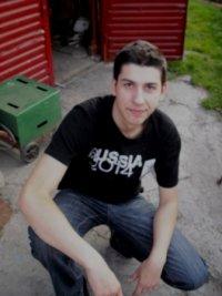 Максим Денисов, 5 февраля , Барнаул, id67042608