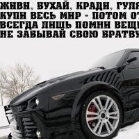 Светлана Иванова, 31 января 1998, Дно, id210056524