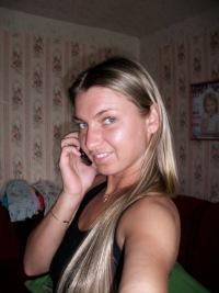 Наташа Грамотнева, Витебск, id127272381