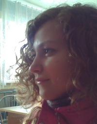 Анастасия Рябченко, 16 августа 1989, Гомель, id137097751