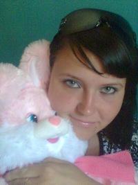 Нюта Михайлова, 29 июня , Санкт-Петербург, id143268591