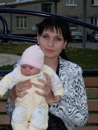 Светлана Давыдова, 8 сентября 1985, Кемерово, id70541740