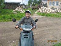 Руслан Деветьяров, 2 ноября 1998, Киров, id72951949