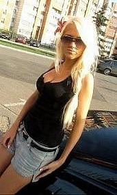Margaritka Karaseva, 19 сентября 1989, Донецк, id91902778
