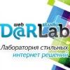 D@RLab - создание и продвижение сайтов
