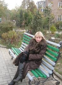 Людмила Грушевская, 18 августа 1995, Бердянск, id131283794