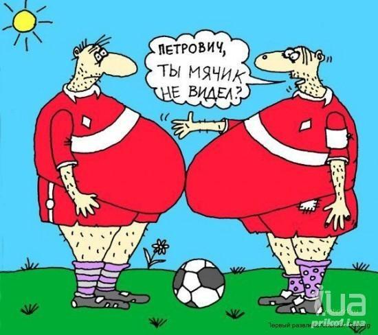 Спорт рисунки