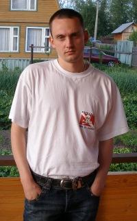 Игорь Павлов, 20 апреля 1982, Ярославль, id149415738