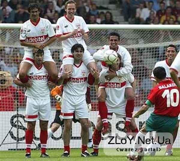 26 футбол