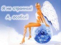 Ниярочка Нияра, 15 декабря 1986, Николаев, id65384006