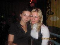 Анна Дергунова, 4 июля 1988, Олекминск, id71855417