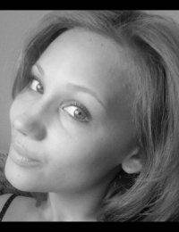 Саша Иванова, 11 июля , Москва, id87166744