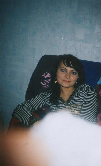 Эльвира Сабитова, 16 мая 1987, Набережные Челны, id146463346