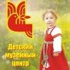 Логотип Детский музейный центр (Великий Новгород)