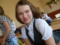 Катерина Алифер, 29 ноября , Челябинск, id111216117