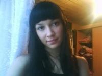 Алина Веселова, 4 марта , Тюмень, id130568799