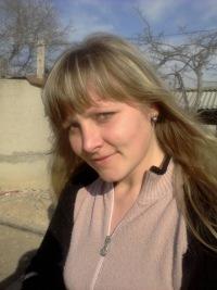 Ольга Чикалова, 6 марта 1985, Симферополь, id136443823