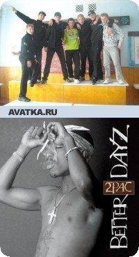Artem Neba, 7 февраля 1994, Луцк, id20131140