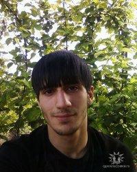 Ишхан Нкр, 10 мая 1990, Москва, id86406562