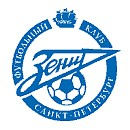 Зенит - Сибирь