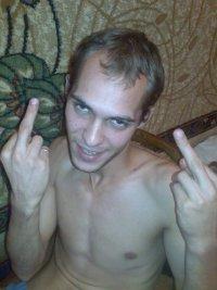 Андрей Туник, 24 января , Кривой Рог, id93985893