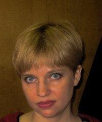 Сабина Аминаева, 10 мая , Харьков, id113851421