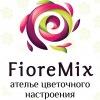 Fiore Mix