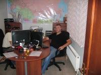 Дмитрий Осекин