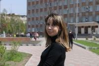 Даша Ефимец, Новошахтинский