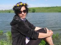 Natali Hramowa, 2 июля , Кузнецк, id53023142