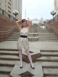 Елена Колохматова, 21 марта 1985, Екатеринбург, id109147236
