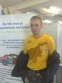 Дима Траур, 14 марта , Владимир, id146628167