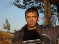 Сергей Есин, 22 сентября 1981, Сатка, id147294605