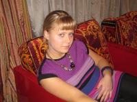 Оля Лили