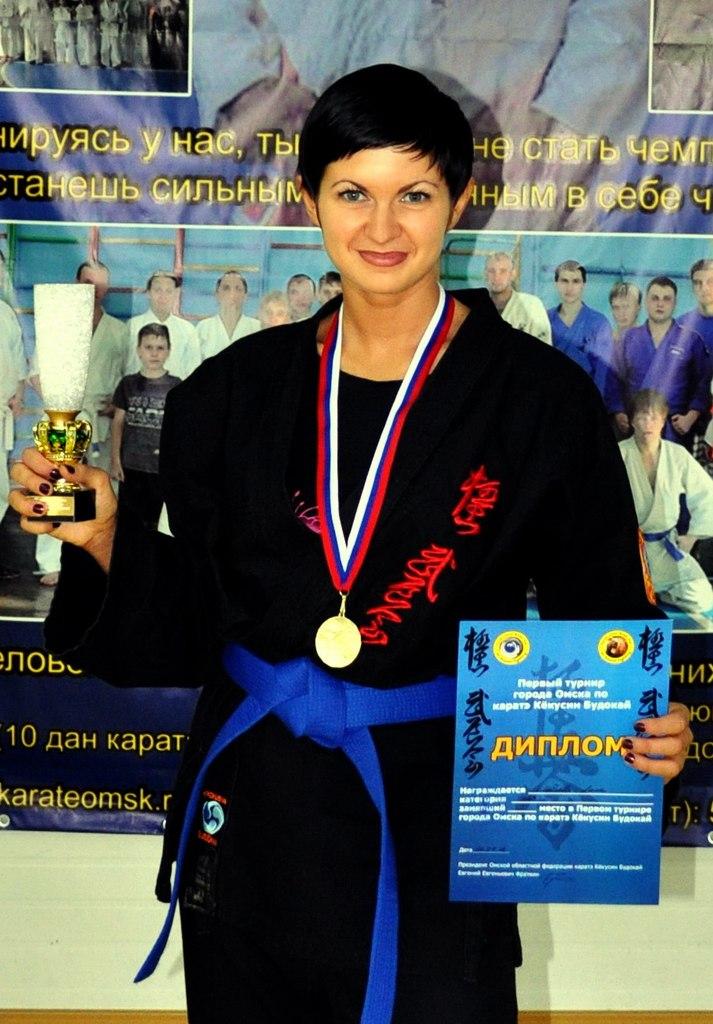 Анна Соловьева 1-е место турнир Кёкусин Будокай г.Омск