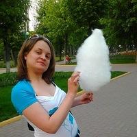 Екатерина Павчук, 12 сентября , Кировоград, id98905616