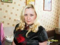 Нина Панина, 13 марта 1963, Челябинск, id121680018