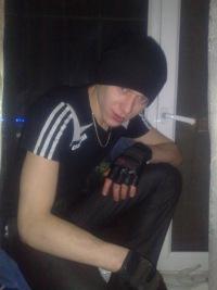 Aleksandr Kovalev, 11 января , Пермь, id145102392