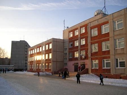 МОУ Лицей №87 им. Л.И.Новиковой (г. Нижний Новгород)