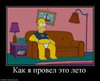 Roman Pavlik, 30 июля 1991, Луцк, id93032381