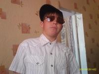 Алексей Матроскин, 21 февраля 1997, Чита, id139058646
